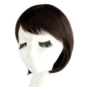 Adorable short bob black cosplay wig